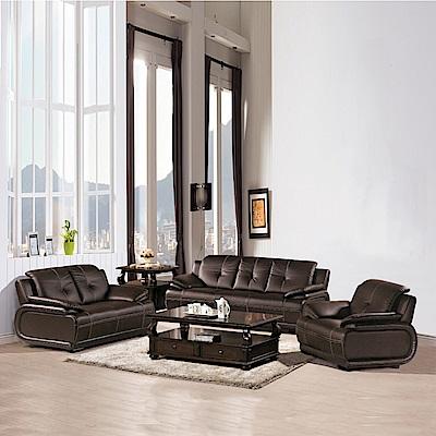 AS-珀莉咖啡色1+2+3皮沙發