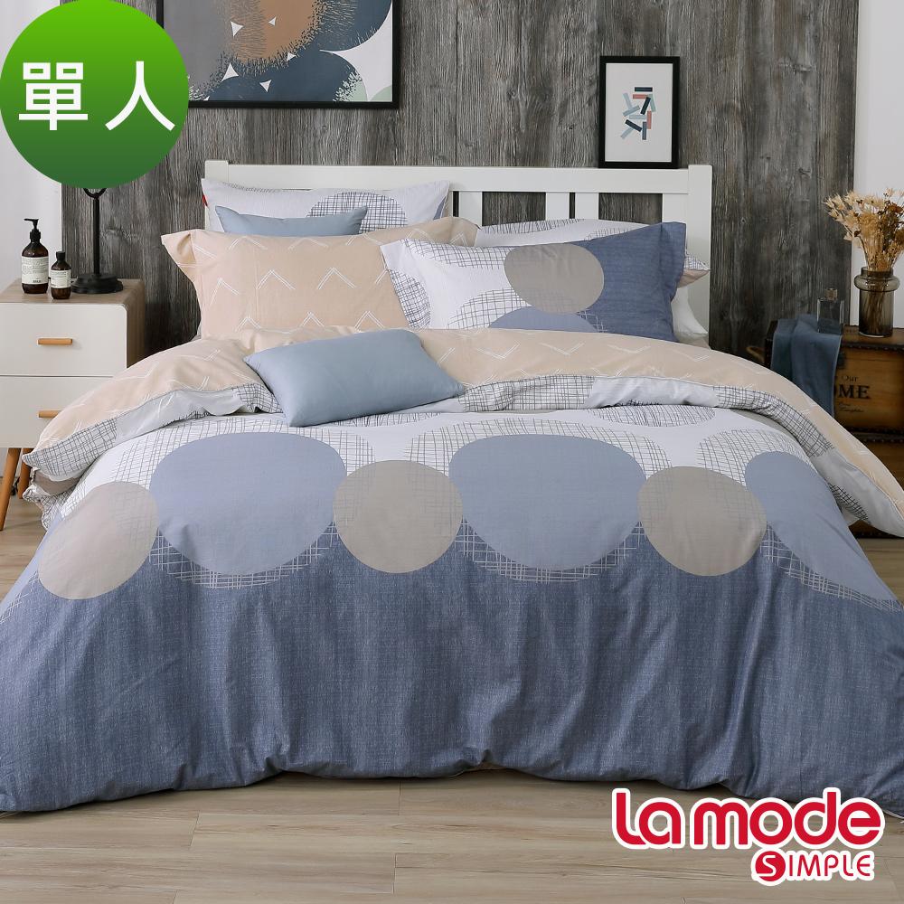 La Mode寢飾  幾何世界100%精梳棉兩用被床包組(單人)
