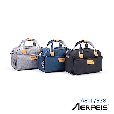 Aerfeis 阿爾飛斯 AS-1732S 帆布手提側背相機包-小
