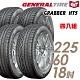 【將軍】GRABBER HT5 舒適操控輪胎_四入組_225/60/18(HT5) product thumbnail 2