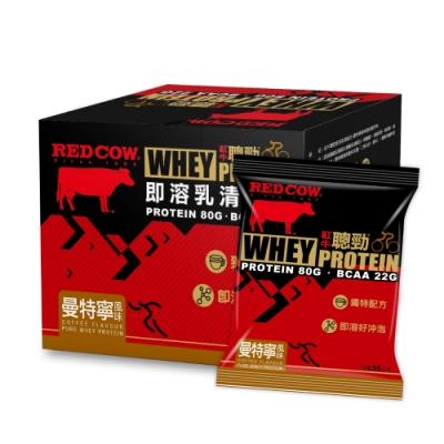 紅牛聰勁即溶乳清蛋白隨手包-曼特寧咖啡風味(35gX15包)