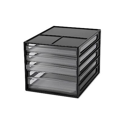 完美主義 四抽桌上型資料櫃/文件櫃(2色)