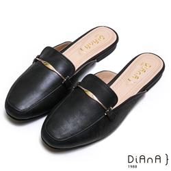 DIANA真皮馬銜釦穆勒鞋-漫步雲端厚切焦糖美人款-黑
