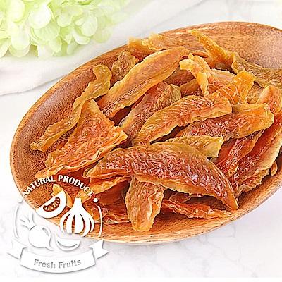 愛上新鮮 輕甜楊桃鮮果乾 (70g±10%/包)