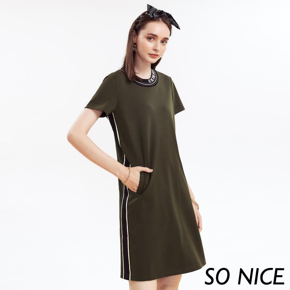 SO NICE運動風字母織帶彈性棉洋裝