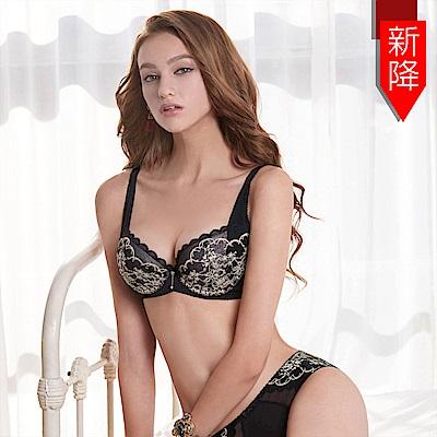 曼黛瑪璉 包覆提托雙弧內衣 B-E罩杯(黑)