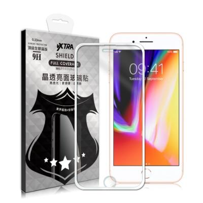 VXTRA 全膠貼合 iPhone 8 Plus /7 Plus /6s Plus 滿版疏水疏油9H鋼化頂級玻璃膜(白)