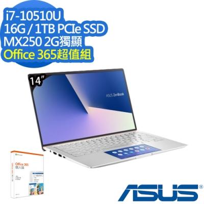 Office組合 ASUS UX434FLC 14吋筆電 i7-10510U/MX250