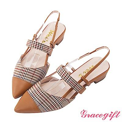 Grace gift X Wei唐葳-拼接尖頭條帶後空低跟鞋 淺棕