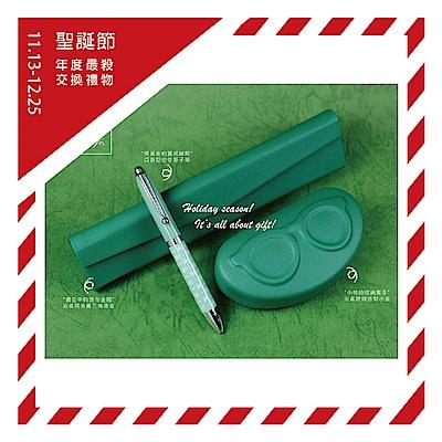 $499交換禮物-含免費聖誕包裝-ARTEX life歡樂文具3件組(筆+筆盒+收納小盒)-綠