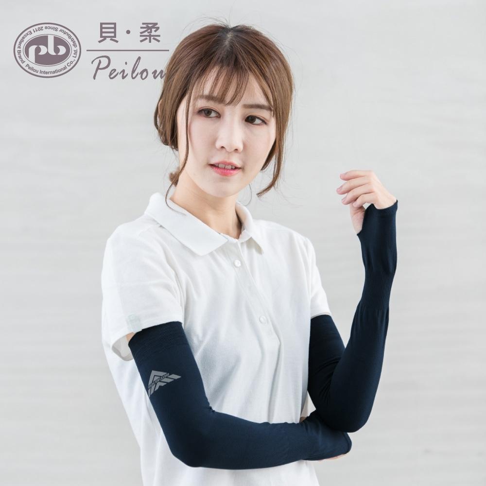貝柔高效涼感防蚊抗UV成人袖套-丈青