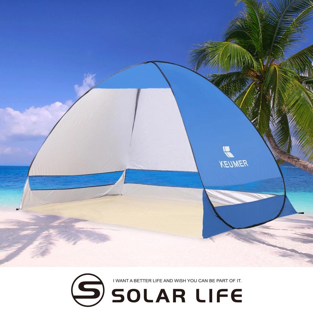 全自動秒彈開大型遮陽沙灘帳篷2m附收納袋.戶外休閒釣魚野餐免搭加寬銀膠塗層防曬海灘帳棚