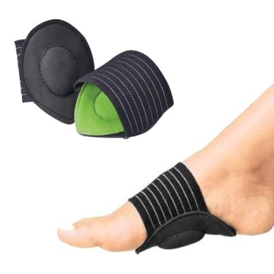 E.dot 足弓減壓保護鞋墊