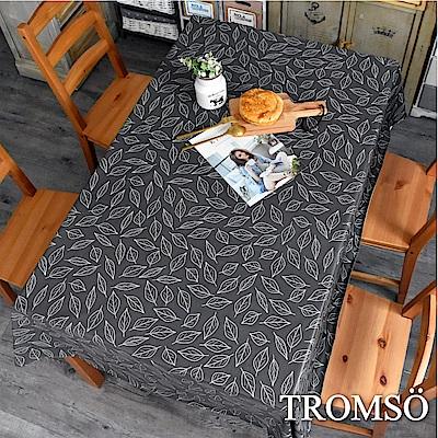 TROMSO北歐生活抗汙防水桌布-鐵灰小葉
