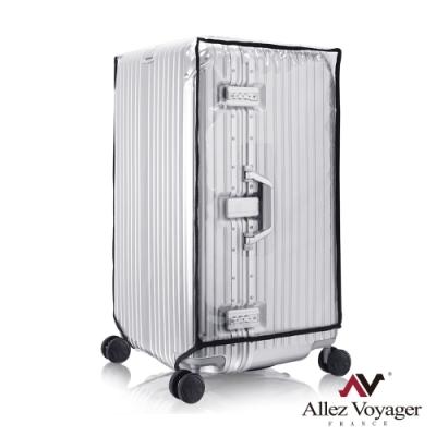 法國奧莉薇閣 3:7行李箱胖胖箱 透明箱套 保護套 防塵套 果凍套(鋁框)