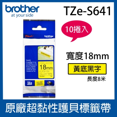 【10入組】Brother TZe-S641 超黏性護貝標籤帶 ( 18mm 黃底黑字 )