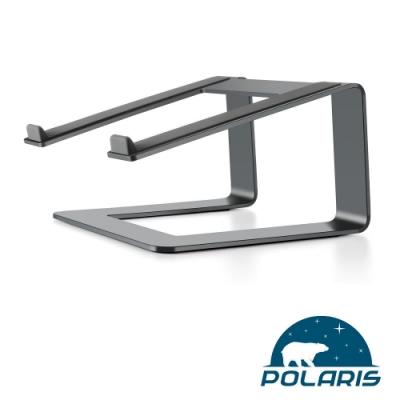 Polaris Hesper-01b 全鋁合金 筆電架 (鋼鐵灰)