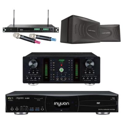 音圓N2+FNSD A-250+AT-KSP90+ACT-589(伴唱機 4TB+卡拉OK套組)