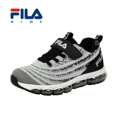 FILA 氣墊慢跑鞋 黑灰 大童(6~12歲) 3-J813T-414