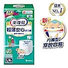 來復易 輕薄安心活力褲(L)(16片/包)-成人紙尿褲