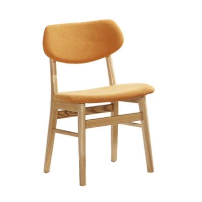 H&D 栓木橘色布餐椅