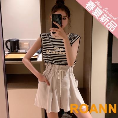 條紋背心+花苞短褲兩件套 (共二色)-ROANN