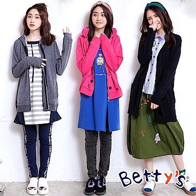 (時時樂限定) betty's貝蒂思 秋日精選外套/罩衫