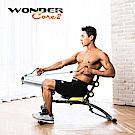 Wonder Core 2  -全能塑體健身機 (重力加強版)
