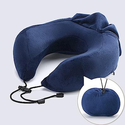 米夢家居 高支撐慢回彈記憶棉可收納舒壓旅行U型枕/頸枕-藏青(二入)