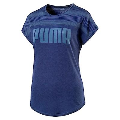 PUMA-女性訓練系列半印花短袖T恤-靛藍色-歐規