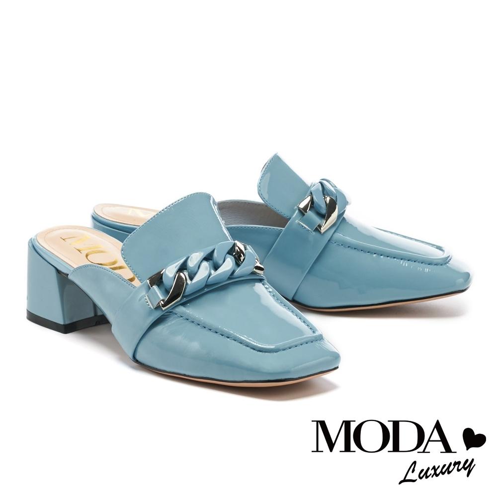 拖鞋 MODA Luxury 復古個性金屬鏈條高跟穆勒拖鞋-藍