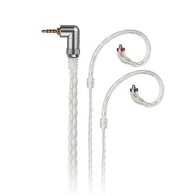 FiiO LC-2.5C純手工編織高純度單晶銅鍍銀MMCX耳機升級線(2.5mm)