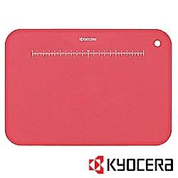 KYOCERA 日本京瓷抗菌砧板附直立架(粉紅)