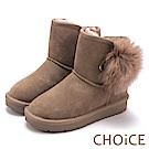 CHOiCE 暖暖時尚 俏皮毛球牛皮雪靴-可可