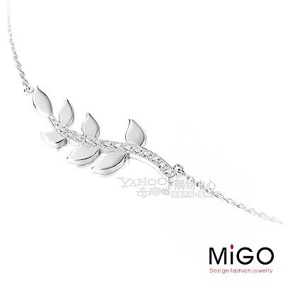 MiGO-希望項鍊