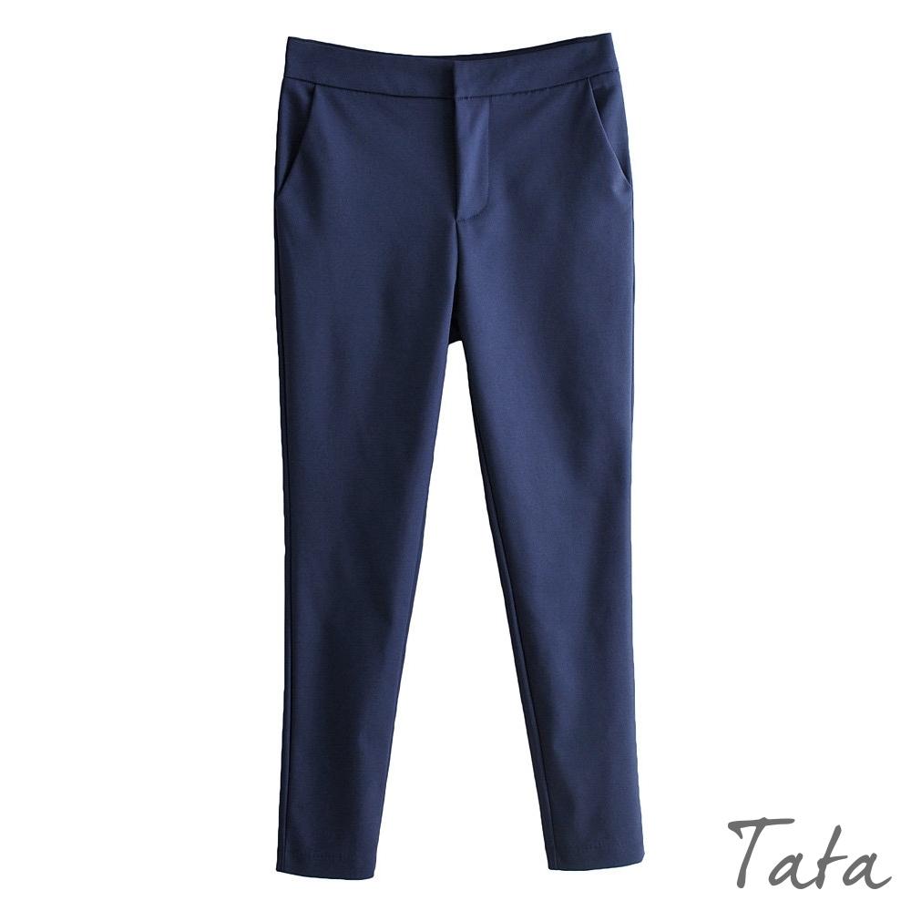 彈力顯瘦素色西裝褲 共二色 TATA-(S~L)