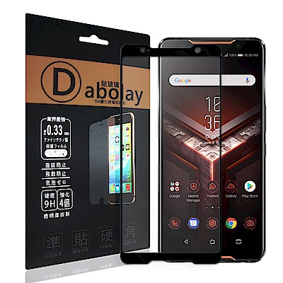 全膠貼合 ASUS ROG Phone ZS600KL滿版疏水疏油9H鋼化頂級玻璃膜(黑)