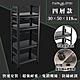 FL 生活+快裝式岩熔碳鋼四層可調免螺絲附輪耐重置物架 層架 收納架-30x50x118cm(FL-263) product thumbnail 2
