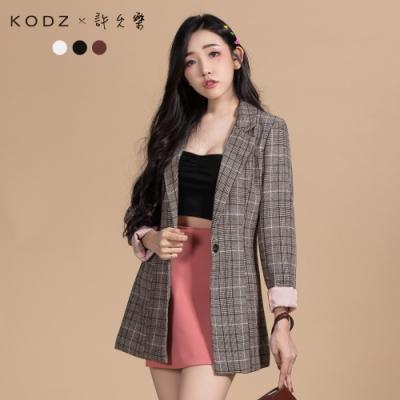 東京著衣-KODZx許允樂 小胸女孩基本款必備平口小背心-S.M.L(共三色)