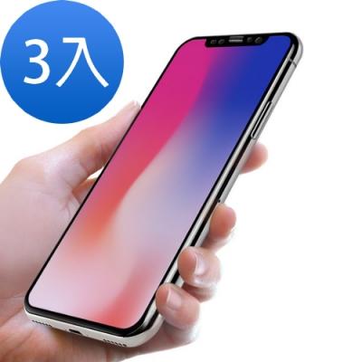 iPhone 11 軟邊 滿版 藍紫光 9H 鋼化玻璃膜 螢幕保護貼-超值3入組