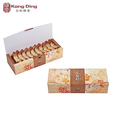 【康鼎食品】精緻鳳梨酥10入禮盒