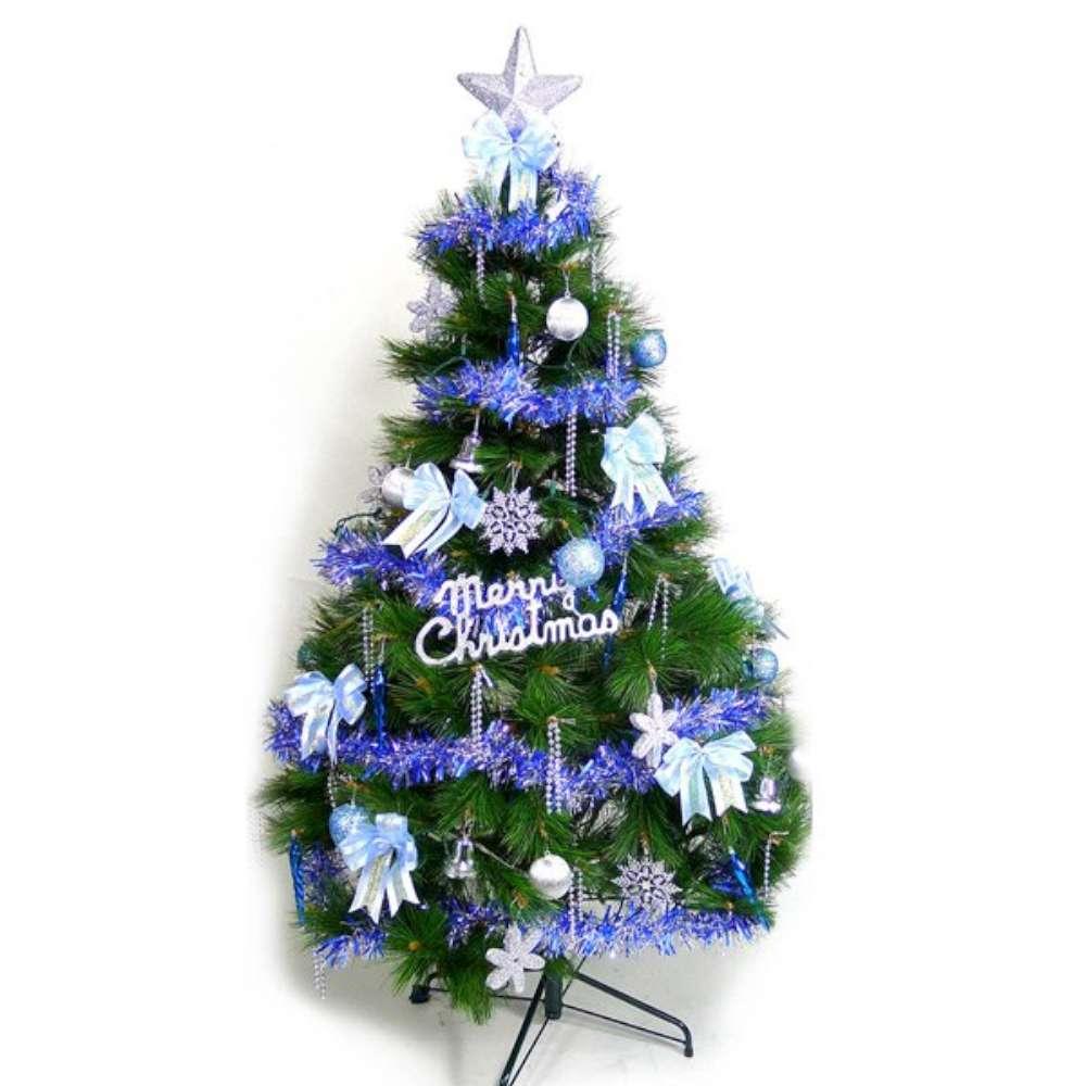 摩達客 8尺豪華版裝飾綠聖誕樹+藍銀色系配件組(不含燈)YS-GT08002