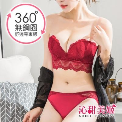 平口無鋼圈內衣褲 露肩洋裝穿搭必備款 沁甜美姬(紅)