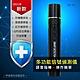 防竊聽 防偷拍【EC-14】2021新款高端款 針孔偵測機反監聽 偵測鏡頭 反偷拍偵測器 product thumbnail 1