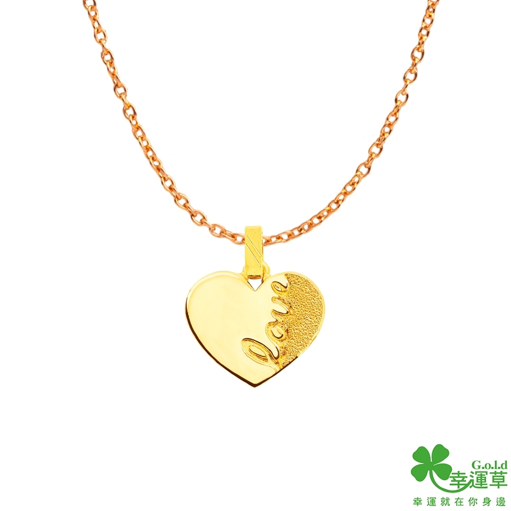 幸運草金飾 戀愛預告黃金女墜子 送項鍊