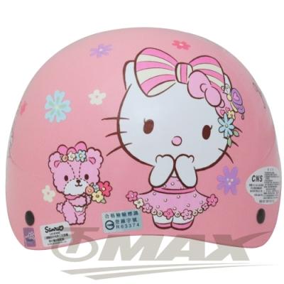 熊Kitty兒童機車安全帽-粉紅色(贈短鏡片)-快