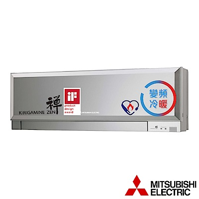 MITSUBISHI三菱6-8坪變頻冷暖冷氣MUZ-EF42NA/MSZ-EF42NA銀 @ Y!購物