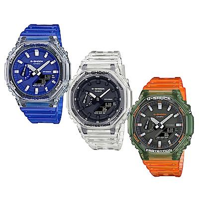 CASIO卡西歐 G-SHOCK 半透明 炫白透 八角型錶殼-多色任選