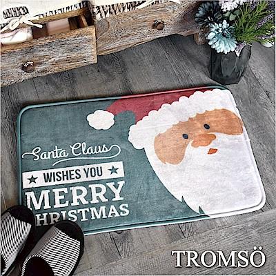 TROMSO 簡單生活超柔軟舒適地墊-俏皮老公公