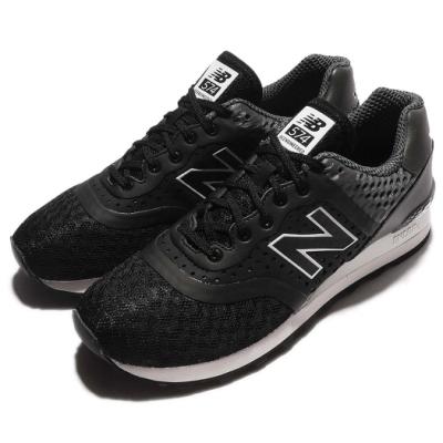 New Balance 休閒鞋 MTL574CG D 男鞋